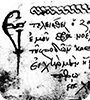 Παράξενες αφηγήσεις. Η κατασκευή του εαυτού στον Στέφανο Σαχλίκη